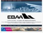 Частная авиация в Литве