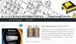 Справочная информация: устройство, вычисление, характеристики трансформаторов