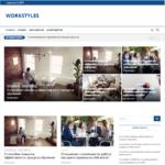 WORKSTYLES – интернет-журнал о работе, карьере и образовании.
