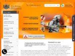 Средства индивидуальной защиты от компании РусьРегионБезопасность