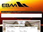 Бизнес авиация и перелеты в Дагестане