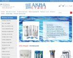 Интернет – магазин фильтров для воды Аква-Стаил