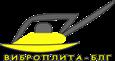Виброплита-БЛГ