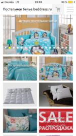 Интернет магазин элитного постельного белья