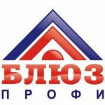«БЛЮЗ-ПРОФИ» – магазин стройматериалов в Саратове